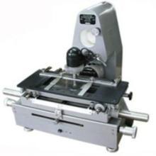 供应9W测微光度计,8W光谱投影仪,光栅摄谱仪