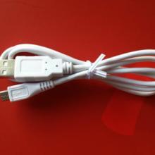 USB接口线