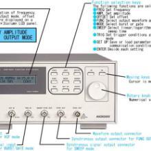 供应信号发生器-信号发生器价格-信号发生器牌子