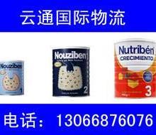 供应西班牙奶粉进口清关   西班牙奶粉品牌有哪些图片