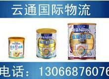 供应瑞士奶粉进口清关  瑞士奶粉品牌有哪些图片