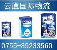 供应意大利奶粉进口清关  意大利奶粉品牌好不好图片