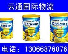 供应澳大利亚奶粉进口清关贝拉米有机奶粉好不好批发