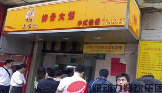 北京中式快餐店加盟十大品牌_北京中式快餐店-中式快餐十大品牌 中式
