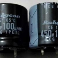 供应红宝石电解电容代理商MXG450V100UF