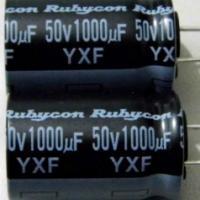 供应红宝石电容YXF50V1000UF