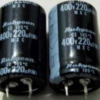 供应红宝石电容器MXC400V220UF