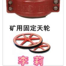 煤矿井下游动天轮DN50型承插式卡箍优质锻造卡箍厂家最低价批发