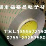 3M9471LE双面胶 3M9471LE无基材胶带 深圳3M9471