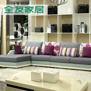 代简约供货商 全友家居布艺沙发现代简约3 1 转沙发双色可选皮组合