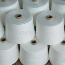 供应棉/苎麻混纺纱批发