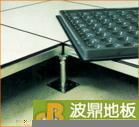 供应全钢防静电地板-银川波鼎防静电地板公司