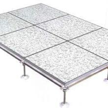供应折边防静电地板/全钢防静电地板/防静电地板公司