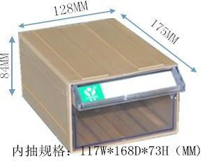 供应优德加厚料YS-801抽屉式组立零件盒