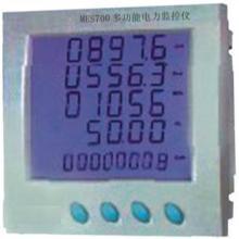 供应智能MES700多功能电力监控仪表