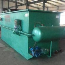 供应优质纺织印染废水处理