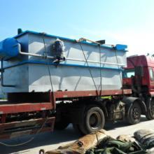 供应炼油污水处理设备