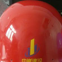 石家庄供应玻璃钢安全帽,ABS安全帽,电力施工安全帽,作业防护安全帽