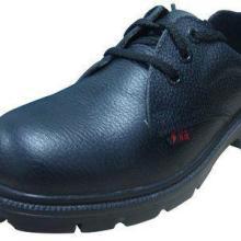 供应绝缘安全施工鞋,电力施工绝缘鞋,安全绝缘梯,石家庄厂家供应