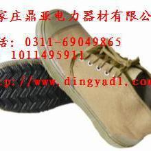 石家庄厂家供应电力施工绝缘鞋,耐高压绝缘鞋,安全防护鞋,质量好价格优