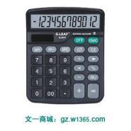 供应吉丽计算器G-837_12位_文一商城