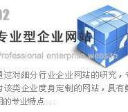 供应网站建设后的推广工作有哪些-渭南网站建设公司13324577887