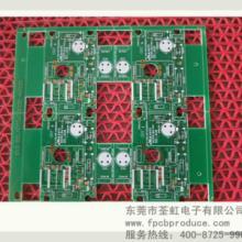 供应PCB电路板_pcb生产厂家