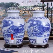 10斤青花瓷酒坛图片