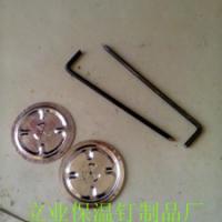 供应L型保温钩钉 自锁压片    电厂锅炉专用保温钩钉