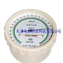 供应空盒气压表新价格/舟山市空盒气压表新价格
