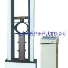 供应液晶显示环刚度试验机/江苏液晶显示环刚度试验机价格批发