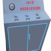 供应砂浆混凝土发泡试验机/天津沥青混合料拌合机厂家