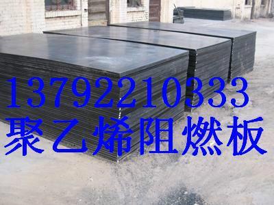 供应内高分子聚乙烯耐磨衬板价格应 煤仓高分子耐磨衬板 煤斗滑板