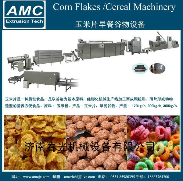 供应玉米片早餐谷物机械设备