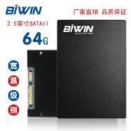 SATA2接口宽温固态硬盘SSD图片