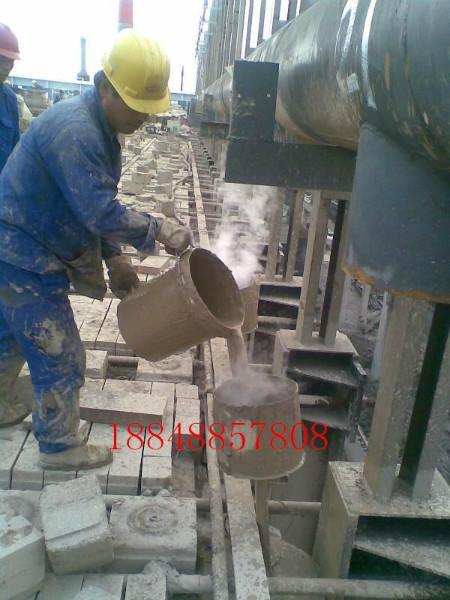 供应化工灌浆料热轧灌浆料冶金灌浆料
