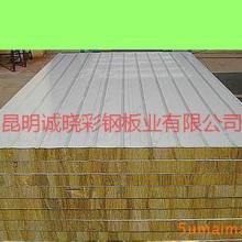 供应云南岩棉彩钢板经销商,云南岩棉彩钢板代理商,云南岩棉彩钢板代理