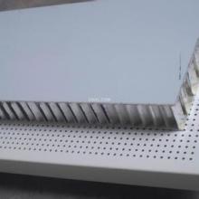 供应铝蜂窝板厂家直销,铝蜂窝板厂家报价,铝蜂窝板供货商电话批发
