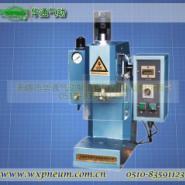 气动冲床型号LYA-16图片