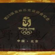 2008奥运纪念币盒图片