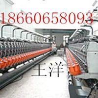 供应用于针织的气流纺涤棉纱21支现货供应