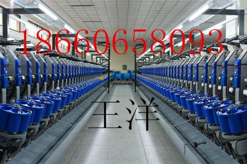 现货供应紧密纺人棉纱55支黏胶纱