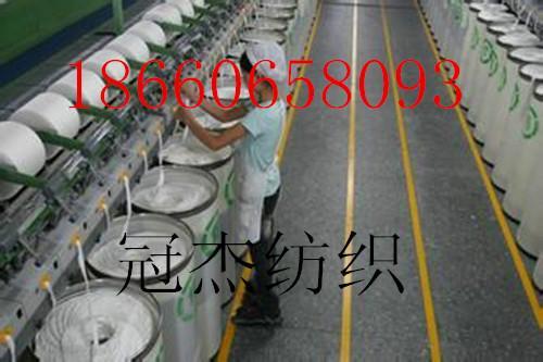 气流纺高配锡来福生产24支纯棉纱针织汗布用纱
