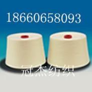 气流纺棉涤纱CVC80/20图片