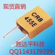 供应CRB455E陶瓷谐振器供应商 CRB455E陶瓷谐振器供应价钱