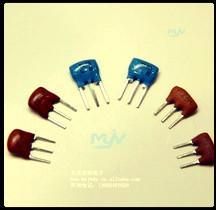 供应陶瓷陷波器X5.5MG陶瓷晶振压电陶瓷晶体