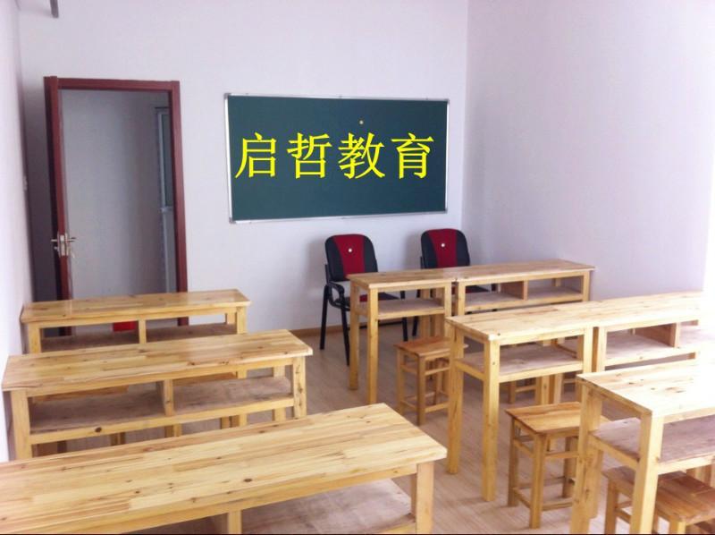 供应芜湖新概念英语培训机构