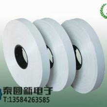 供应棉纸电隔离纸绵纸带,0.3
