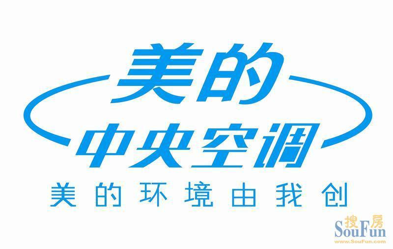 北京海淀区美的空调售后维修服务中_北京海淀