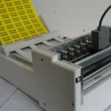 供应用于印刷印后加工|不干胶划线机|图文设备的A4全自动不干胶划线机美工刀快双批发